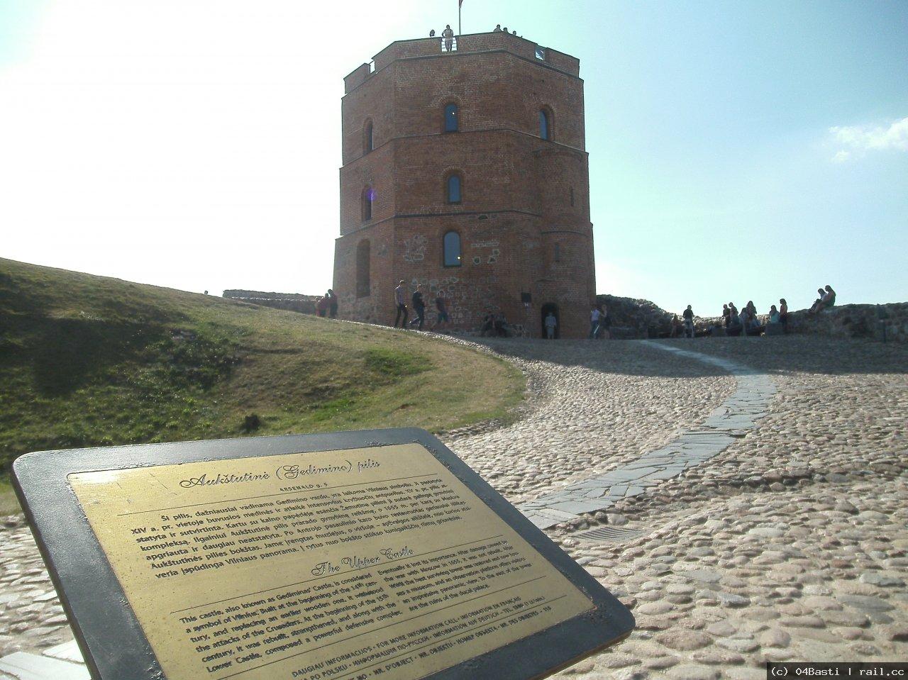Gediminas Turm Railcc