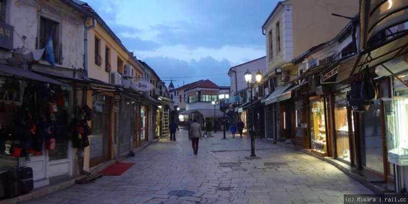 Old bazar quarter Skopje