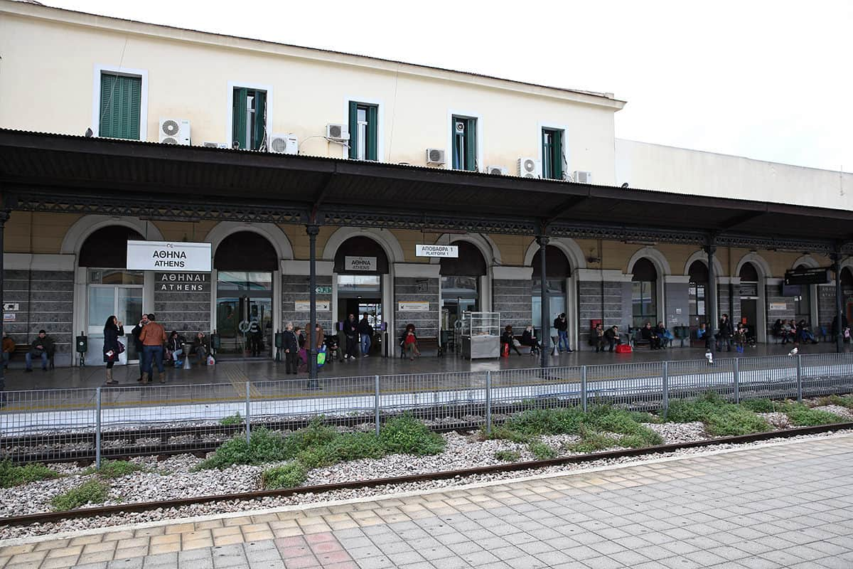 The railway station from Athens - view from the platform
