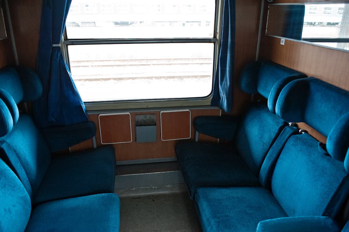 Belgrade To Thessaloniki By Train Review Of The Hellas Night Train Rail Cc