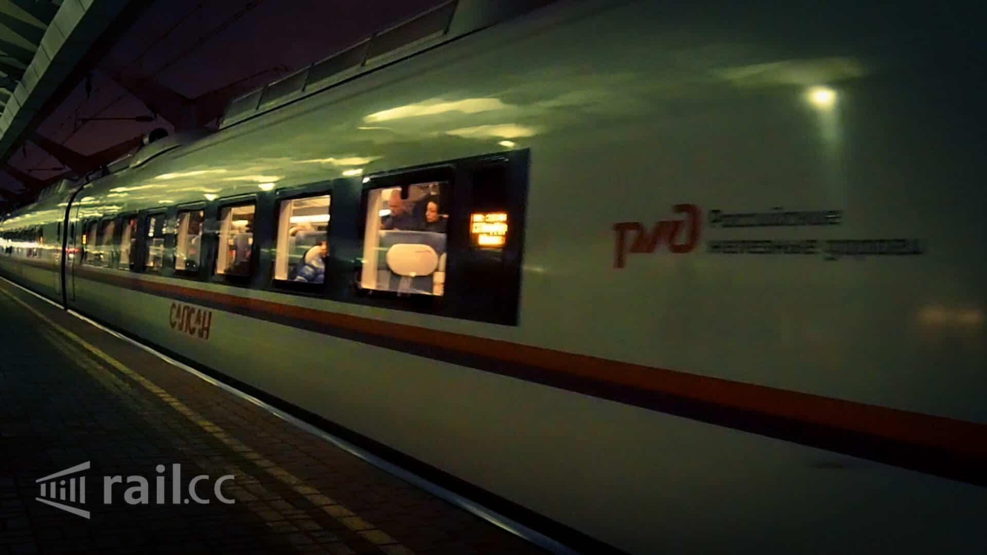 Sapsan train in Moscow
