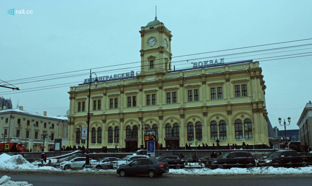 Leningradsky railway station Moscow