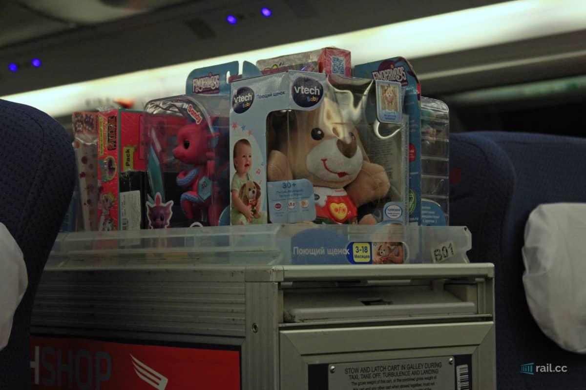 Toys for sale Sapsan