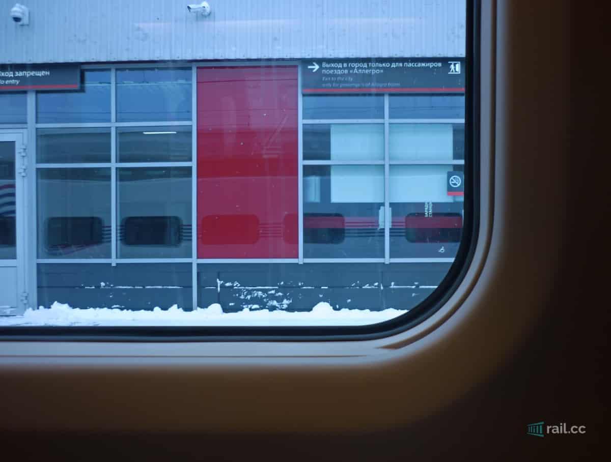 Abfahrt des Allegro Zugs